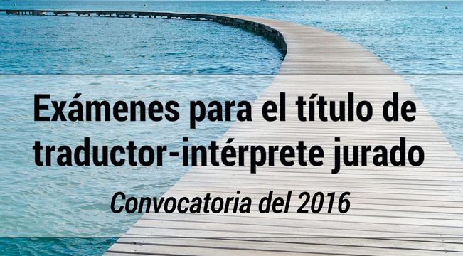 Convocatoria del 2016 de los exámenes de traductor-intérprete jurado