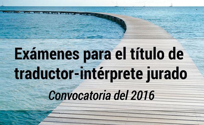 Exámenes de traductor-intérprete jurado| Traducción jurídica y jurada de inglés a español
