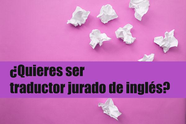 Examen de traductor-intérprete jurado 2017 | Traducción jurídica de inglés a español